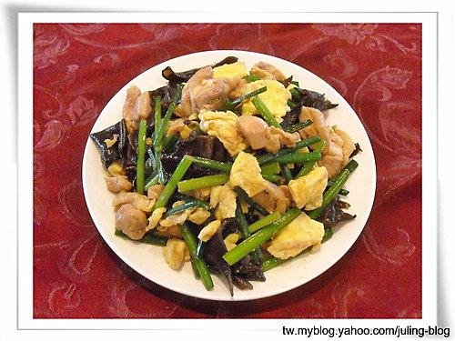 韭菜花炒木須肉