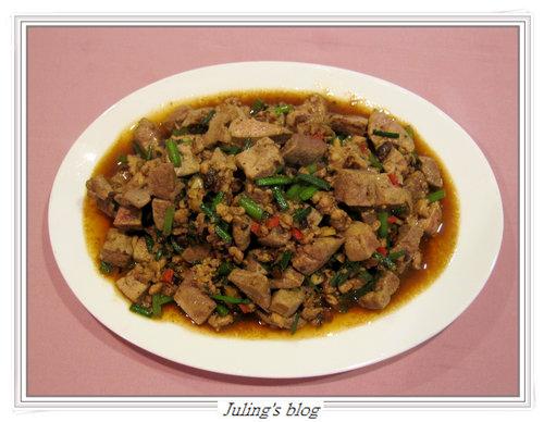 豉椒炒豬肝丁