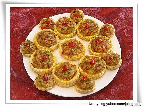 鮪魚香酥餅