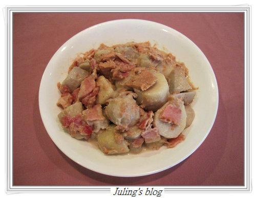 鮪魚燒芋艿
