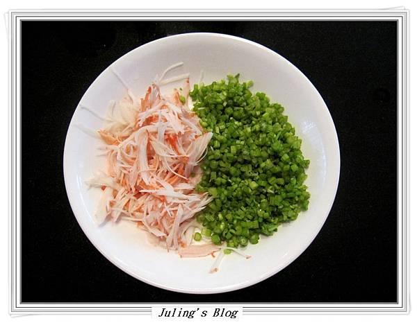 蟹味芹香貢丸做法1