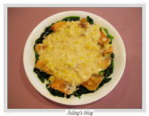 玉米菠菜鮭魚