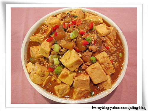 魚香茄子豆腐