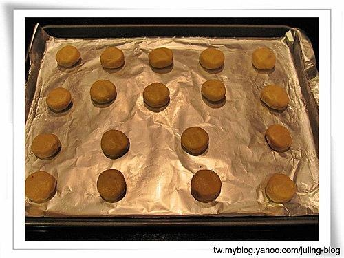 士力架夾心餅乾(candy bar cookies) 9