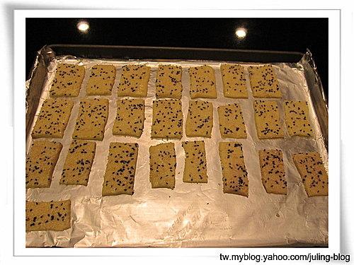 芝蔴起司餅乾9
