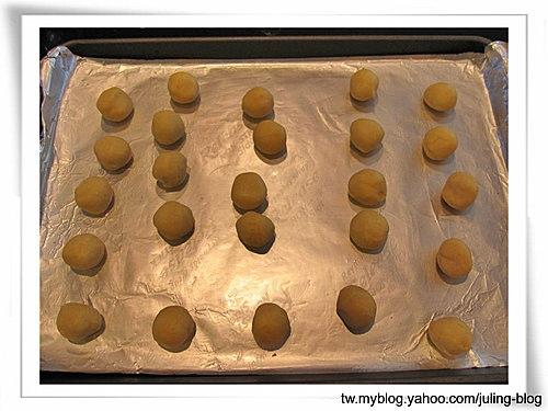 黃金鼠煉乳餅 4
