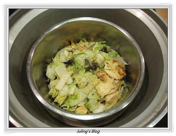 皮蛋滷白菜做法8