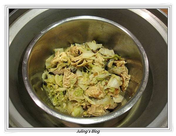 皮蛋滷白菜做法9