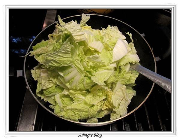 皮蛋滷白菜做法6