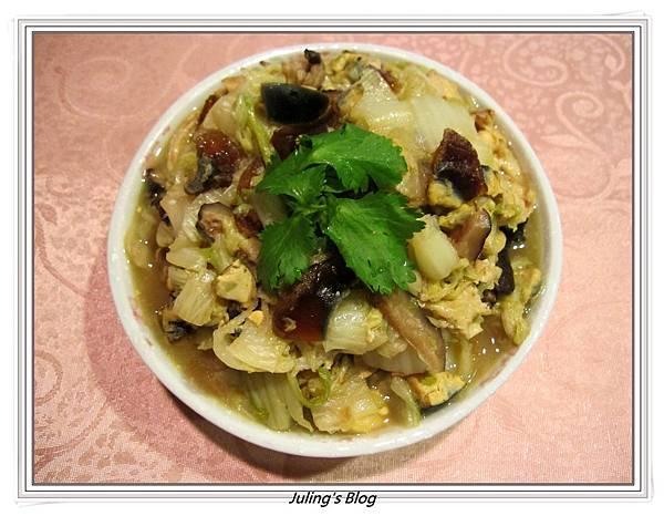 皮蛋滷白菜