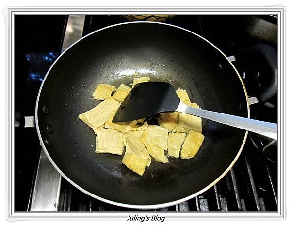 皮蛋滷白菜做法2