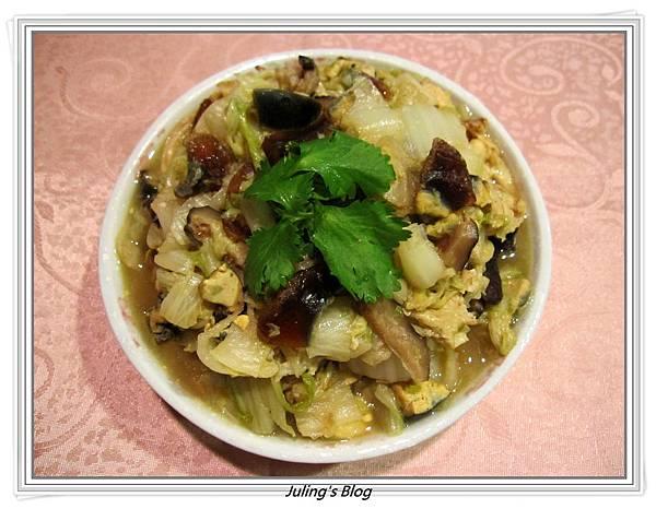 皮蛋滷白菜1