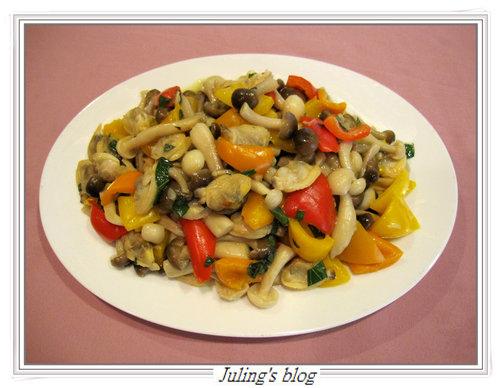 奶油蛤蜊鮮菇