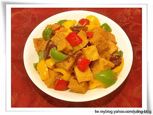 彩椒香菇凍豆腐