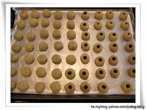 雙味蛋黃椰子球餅9