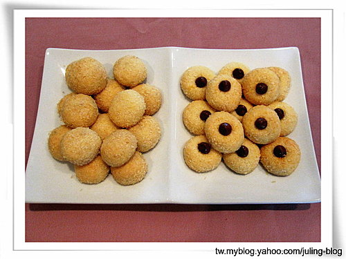 雙味蛋黃椰子球餅12