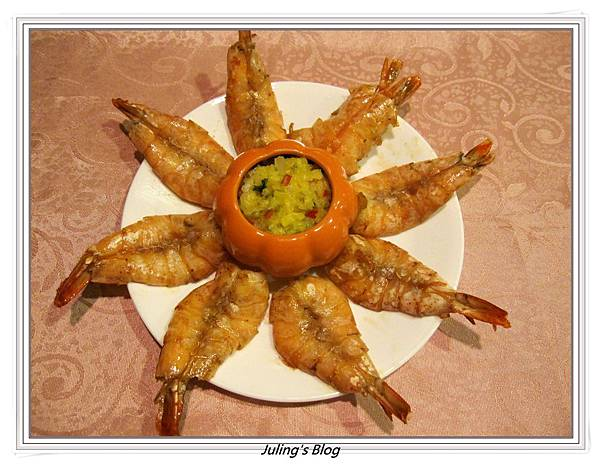 鳳梨莎莎醬大蝦