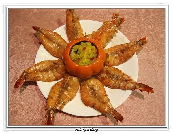 鳳梨莎莎醬大蝦1
