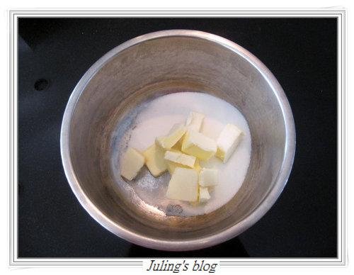 杏仁酥餅1