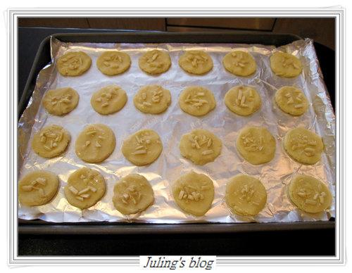 杏仁酥餅6