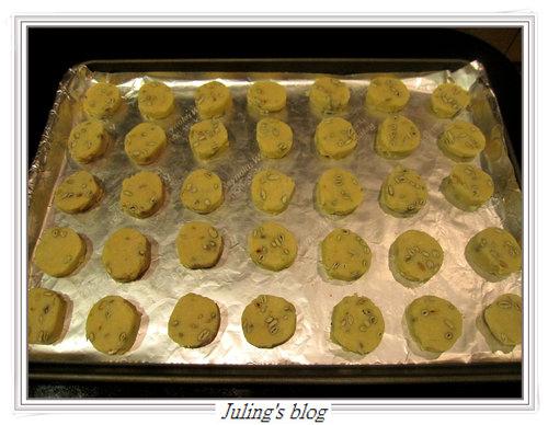 香椰瓜子酥8