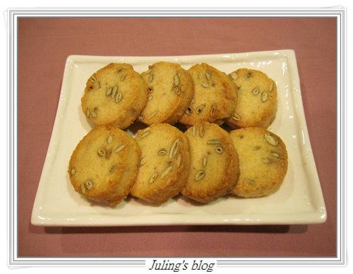 香椰瓜子酥11