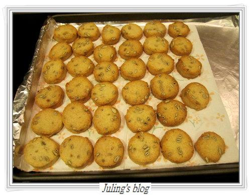 香椰瓜子酥10