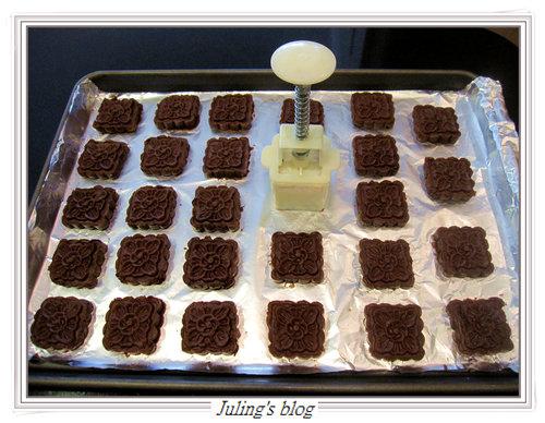 香濃巧克力餅乾8