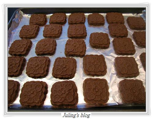香濃巧克力餅乾10