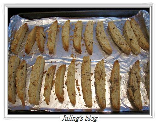 香蕉堅果脆餅16