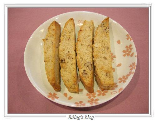 香蕉堅果脆餅17