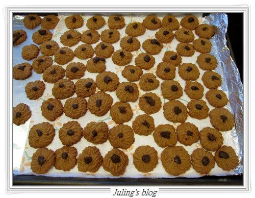 黑糖奶酥餅乾11