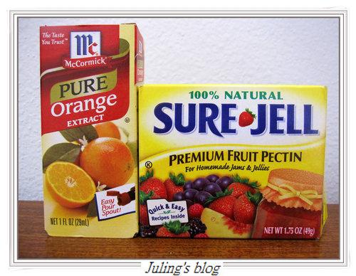 橙香精、果膠粉