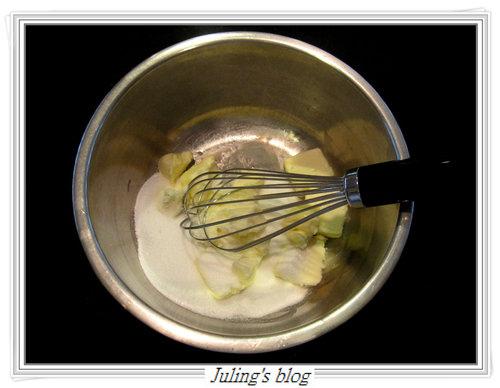 椰子酥餅1