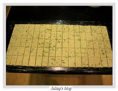 香蔥酥餅14