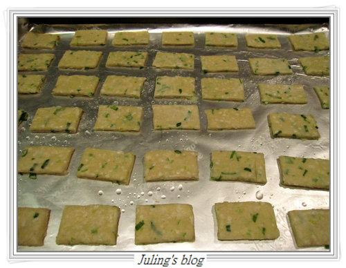 香蔥酥餅15
