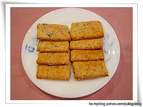 芝麻海苔肉鬆餅乾