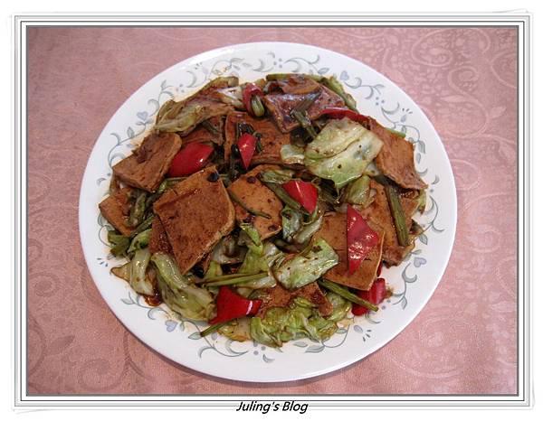 回鍋素肉1