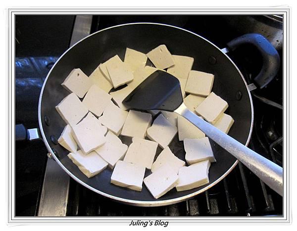 回鍋素肉做法2