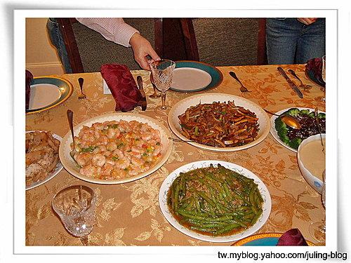 2008感恩節大餐4