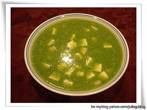 翡翠鮮魚豆腐羹