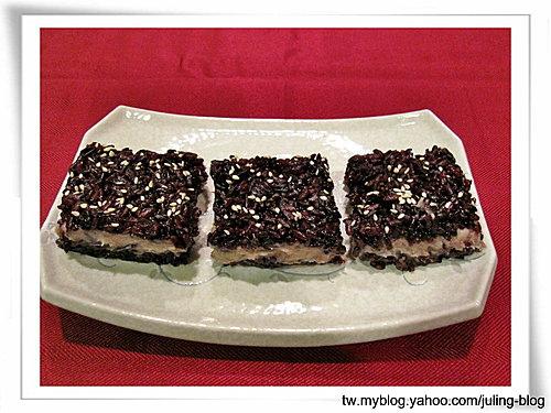 芋頭紫米糕12