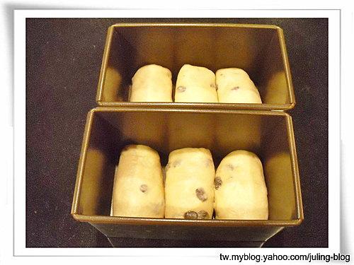 楓糖葡萄乾湯種土司5