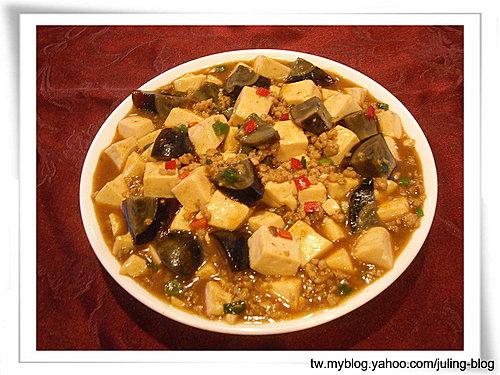 麻婆皮蛋豆腐