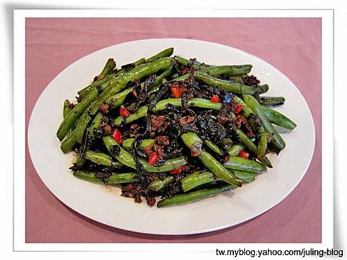 梅菜四季豆