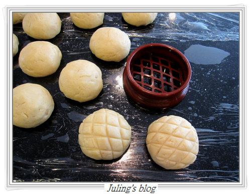菠蘿布丁麵包11