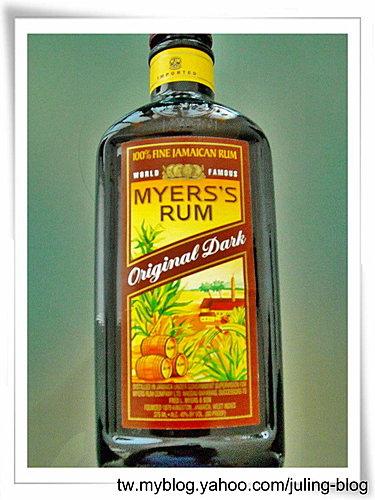 牙買加產黑蘭姆酒