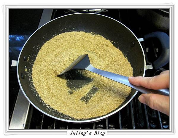 小麥胚芽1