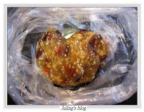 養生堅果酥餅2