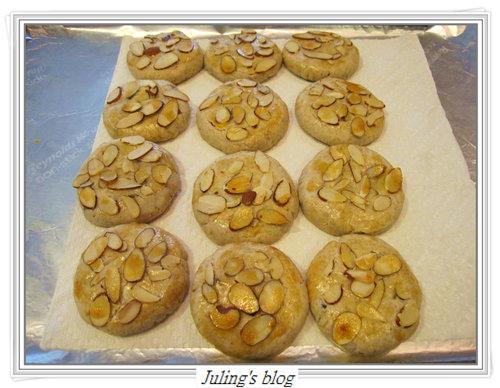 養生堅果酥餅12